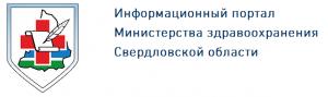 Информационный портал МЗ СО